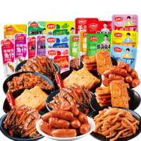 PLUS会员:金磨坊 卤味零食大礼包 分享装 6类40包