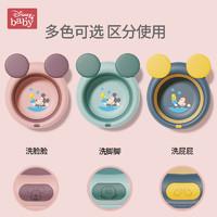 Disney 迪士尼 折叠盆新生婴儿洗脸盆三件套洗屁股专用宝宝脸盆儿童小盆子