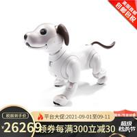 SONY 索尼 Aibo 全新升级款 娱乐机器人 机器狗