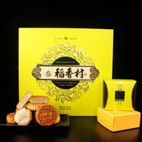 限地区:DXC 稻香村 糖醇月饼礼盒   600g/盒