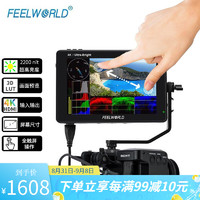 FEELWORLD 富威德 LUT7S 7英寸高亮4K摄影监视器 3D LUT 触摸 单反微单相机外接显示器