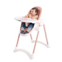 Pouch 帛琦 宝宝餐椅 K28