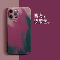 适用于苹果12手机壳iPhone11硅胶12mini直边11pro软xsmax全包镜头7plus摄像情侣xr保护套Xs防摔8p潮牌se2女6s