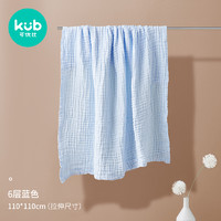 kub 可优比 婴儿纱布浴巾 110*110cm