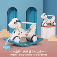 youjiale 优佳乐 儿童摇摇车木马音乐摇椅玩具