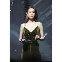兰玉LANYU X 张小斐 时尚芭莎年度派对 墨绿丝绒吊带长裙