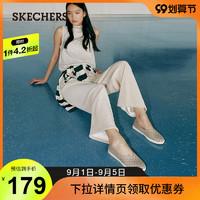 SKECHERS 斯凯奇 Skechers斯凯奇轻便一脚蹬镂空洞洞鞋女士休闲塑模鞋雨鞋111203