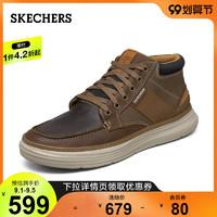 SKECHERS 斯凯奇 Skechers斯凯奇新款时尚绑带户外休闲靴高帮潮鞋商务鞋 男66232