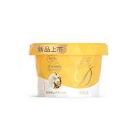 蒙牛蒂兰圣雪陈皮香草口味牛乳冰淇淋90g×1杯 (冰激凌 雪糕)(2杯起售)