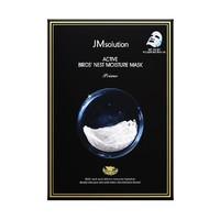 PLUS会员:JMsolution 肌司研 燕窝保湿补水面膜 10片/盒