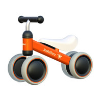 luddy 乐的 儿童滑步车学步车 身高66-77CM