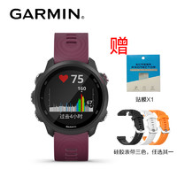 GARMIN 佳明 Garmin佳Forerunner245高阶跑步心率户外功能手表(珊瑚紫)