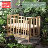 babycare 实木无漆多功能婴儿床