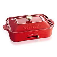 PLUS会员 : BRUNO BOE021 日本多功能料理锅烧烤锅