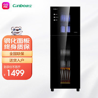 Canbo 康宝 消毒柜碗柜小型 家用 商用 立式 二星级消毒柜 XDZ210-G1 210升