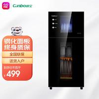 Canbo 康宝 消毒柜 家用 小型 立式消毒碗柜 厨房餐具高温商用二星级碗柜 XDZ70-G1 XDZ70-G1(70L) 型号