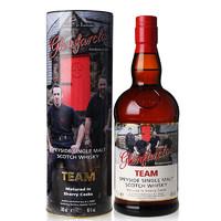 Glenfarclas格兰花格 洋酒 原装进口苏格兰单一麦芽威士忌 格兰花格 团队