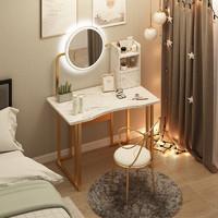 PULATA 现代简约梳妆台化妆桌收纳柜一体卧室轻奢网红ins风 2907(不含凳子)