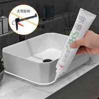 玻璃胶防水防霉厨卫强力胶透明硅胶家用水槽密封胶水填缝剂马桶胶
