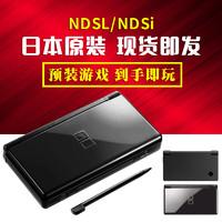 索尼(SONY)通用NDSL游戏机ndsi原装3DS掌上nds游戏switch主机GBA怀旧PSP3 裸机 单机标配  日版