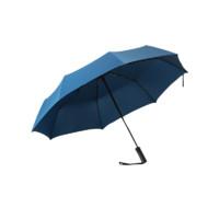 YANXUAN 网易严选 防泼水自动折叠晴雨伞 遮阳伞 晴雨两用折叠伞太阳伞
