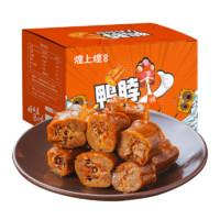 煌上煌(DELIS)江西特产零食 鸭脖礼盒(160g单盒装)
