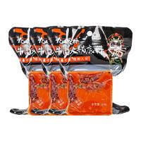 九眼桥牛肉火锅底料麻辣牛油火锅料香锅冒菜干锅串串香调味料小块包装 实惠装80g*3袋