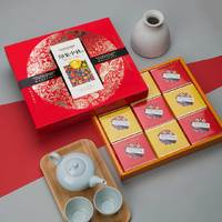 米旗印象中秋月饼礼盒475g  9饼6味 礼盒装