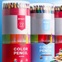 M&G 晨光 油性彩铅 AWP36812 72色