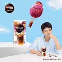 雀巢(Nestle)速溶咖啡 特调果萃 热情百香果风味 清醇奶咖 即溶 冲调饮品 5条*15g