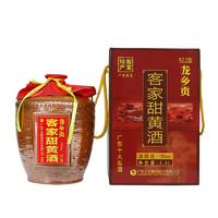 龍鄉貢 客家甜黄酒 2.5kg