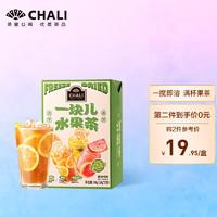 茶里 ChaLi 花草茶一块儿超即溶水果茶54g