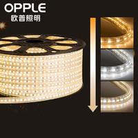 OPPLE 欧普照明 2835 LED灯带灯条 三档调色