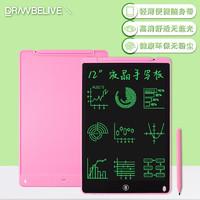 桌别邻 12英寸超薄液晶手写板  粉色-单色屏
