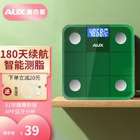 奥克斯AUX电子秤体重秤小型家用精准USB充电款人体智能测脂肪体脂秤 橄榄绿