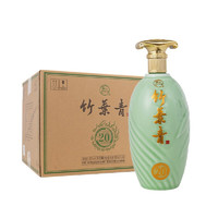 zhuyeqing tea 竹叶青 青享20 53%vol 白酒