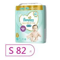 帮宝适一级帮纸尿裤S82片婴儿尿不湿超薄透气日本进口