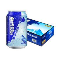 SNOWBEER 雪花 啤酒勇闯天涯拉罐330ml*24听整箱听装
