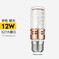 超亮led灯泡三色变光  e27暖光12瓦