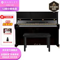 SEIDL&SOHN 塞德尔 汉勒(HANLET)钢琴Miki 120全新立式钢琴教学初学练习考级 经典黑色