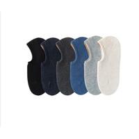 LOVE FITS 黑白浅口船袜子 3双装