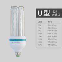 U形LED节能灯 7瓦白光