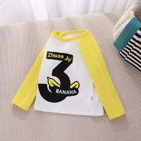 Zhuan'Yi 专一 儿童纯棉T恤