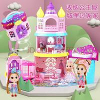 伊贝智 顽兔 女孩过家家玩具 梦幻大城堡