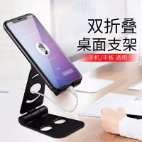 恒壕用 桌面手机支架 可调节多功能炫酷黑