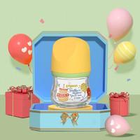 限地区 : Pigeon 贝亲 玻璃奶瓶自然实感宽口径臻宝奶瓶80ml(聚会)00421