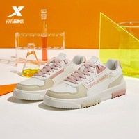 XTEP 特步 女鞋滑板鞋2021新款休闲鞋复古潮流学生低帮运动鞋秋季女鞋子