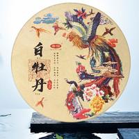 XIANGCHE 香彻 高山老白茶饼 白牡丹150g