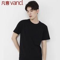 VANCL 凡客诚品 1095193 男士T恤