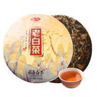 XIANGCHE 香彻 老白茶茶饼300g